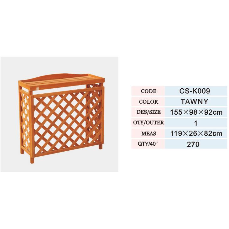 木制空调架