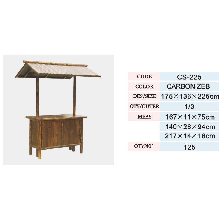 木竹桌椅/凉亭